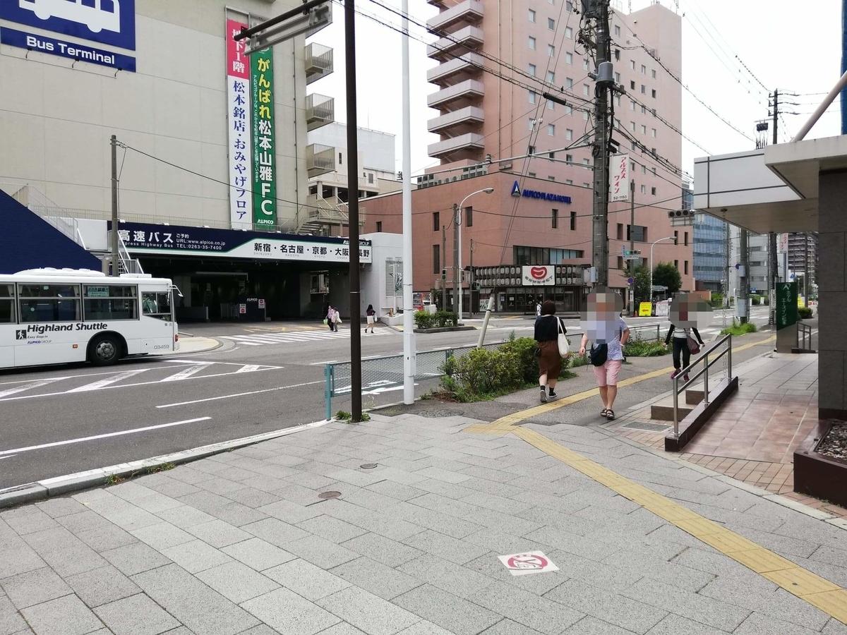 松本駅から『松本つなぐ横丁』への行き方写真⑤