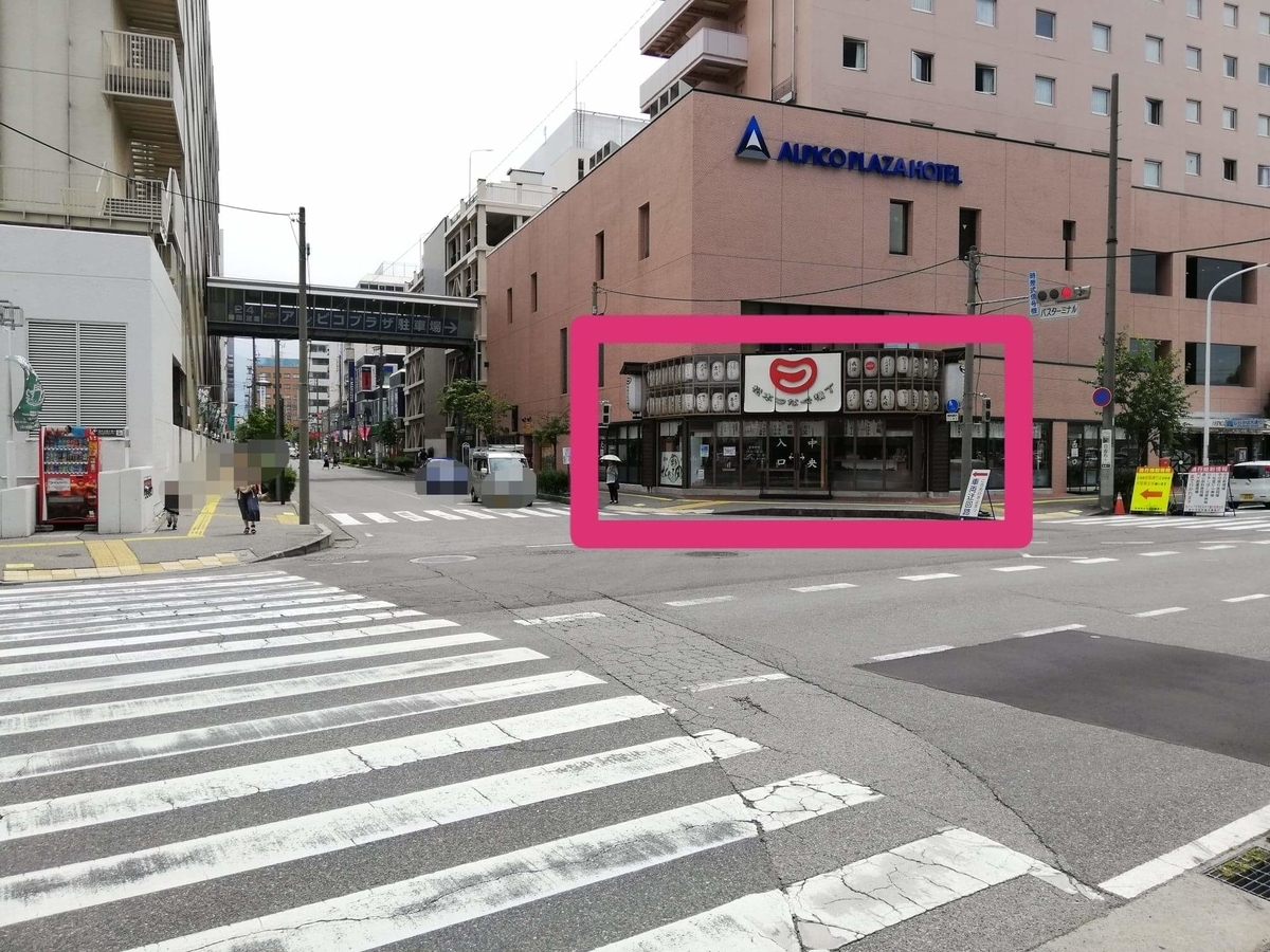 松本駅から『松本つなぐ横丁』への行き方写真⑥