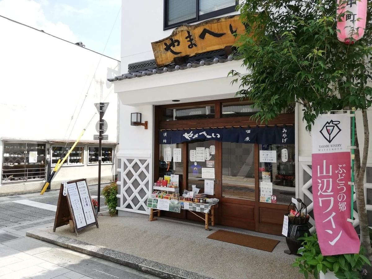長野県松本市中町通りの景観写真⑤