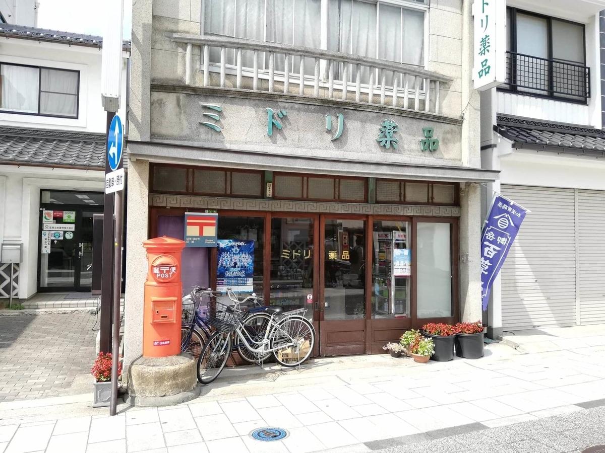 長野県松本市中町通りの景観写真⑧