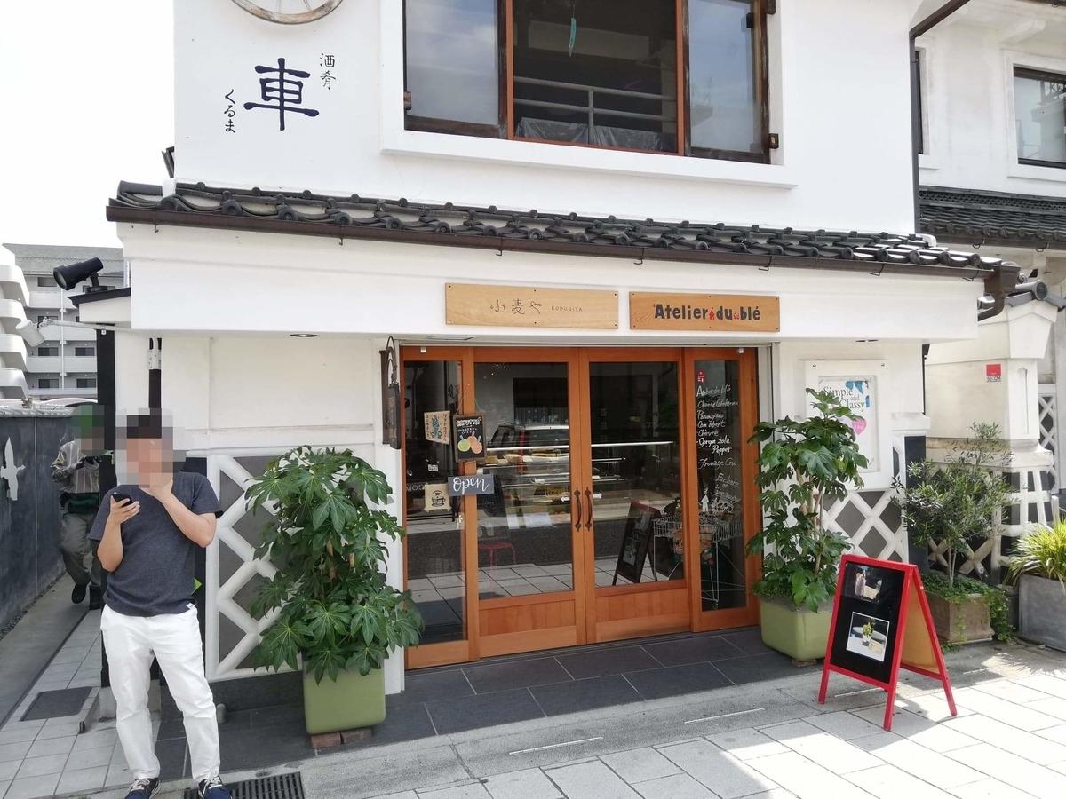 長野県松本市中町通りの景観写真(11)