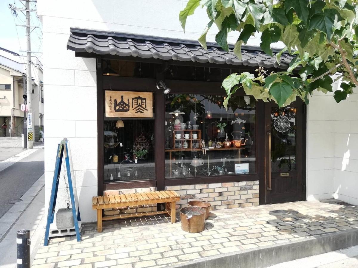 長野県松本市中町通りの景観写真(12)