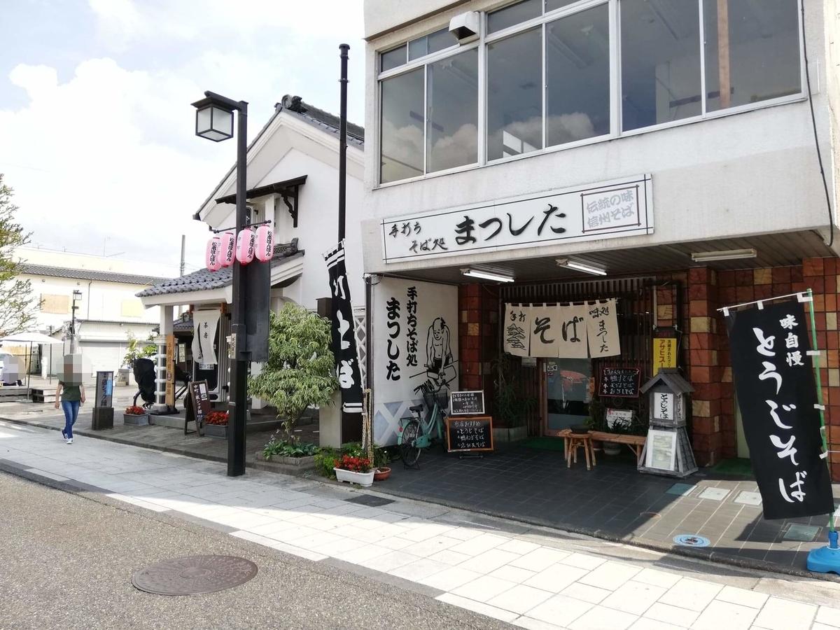長野県松本市中町通りの景観写真(13)