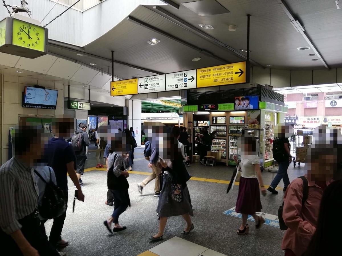 高田馬場駅から『キッチンニュー早苗』への行き方写真①