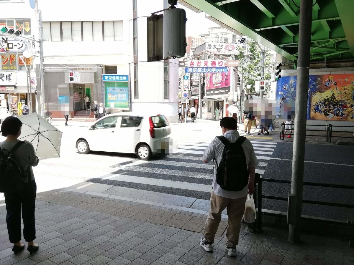 高田馬場駅から『キッチンニュー早苗』への行き方写真②