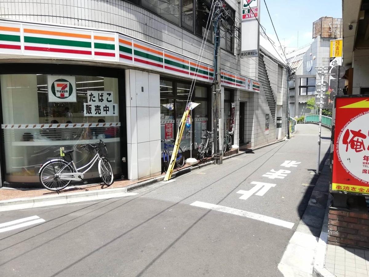 高田馬場駅から『キッチンニュー早苗』への行き方写真⑤