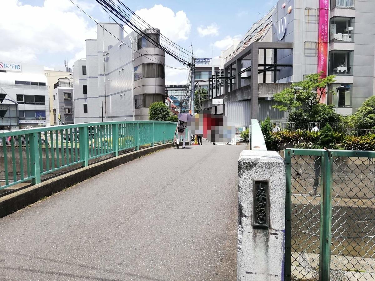 高田馬場駅から『キッチンニュー早苗』への行き方写真⑥