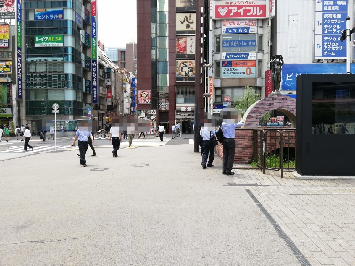 新橋駅から『洋食すいす』への行き方写真(1)