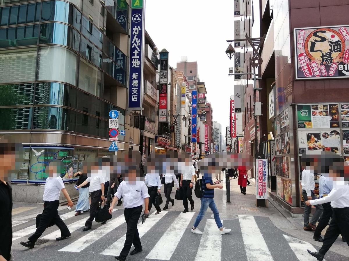 新橋駅から『洋食すいす』への行き方写真(3)