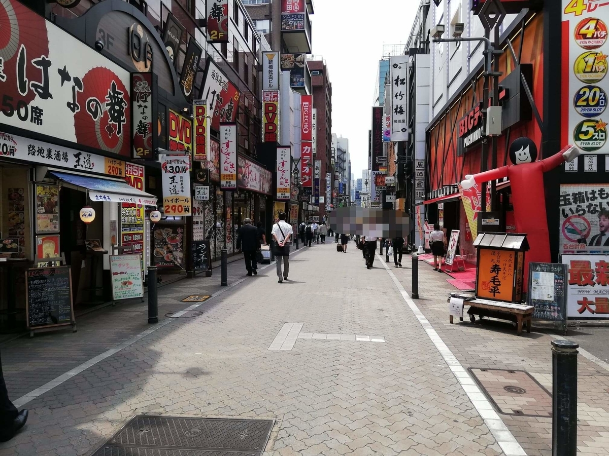 新橋駅から『洋食すいす』への行き方写真(4)