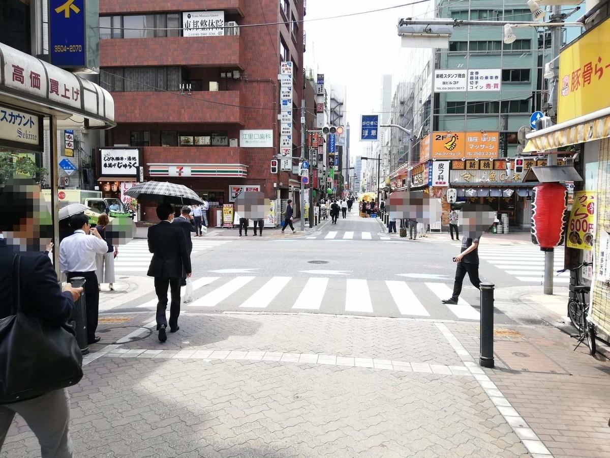 新橋駅から『洋食すいす』への行き方写真(5)
