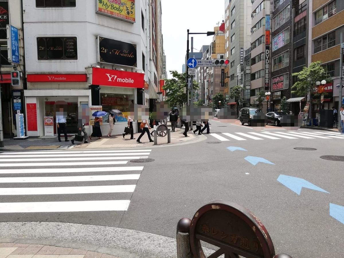 新橋駅から『洋食すいす』への行き方写真(7)