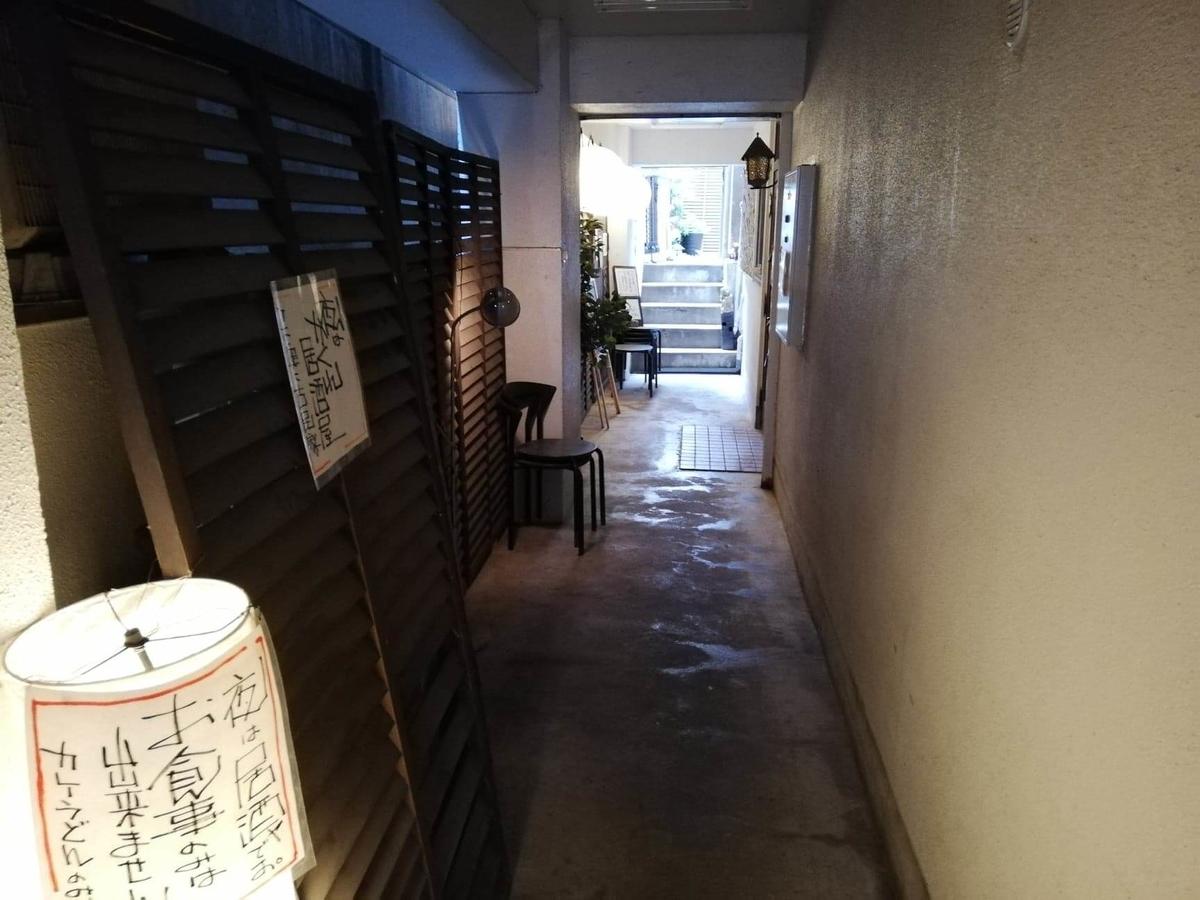 池袋『カレーうどん ひかり TOKYO』の入り口への道写真