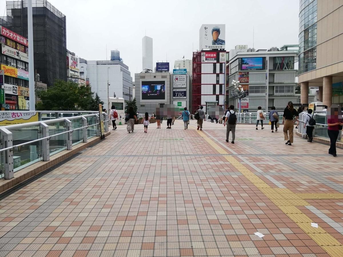 北千住駅から『市場食堂さかなや』への行き方写真(1)