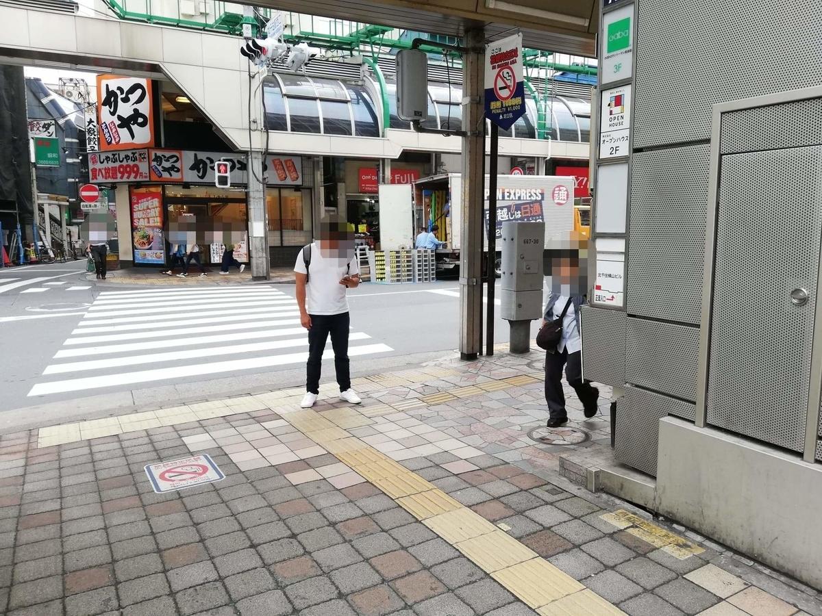 北千住駅から『市場食堂さかなや』への行き方写真(3)