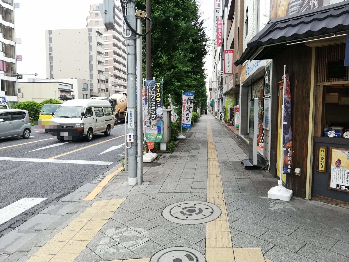 北千住駅から『市場食堂さかなや』への行き方写真(6)