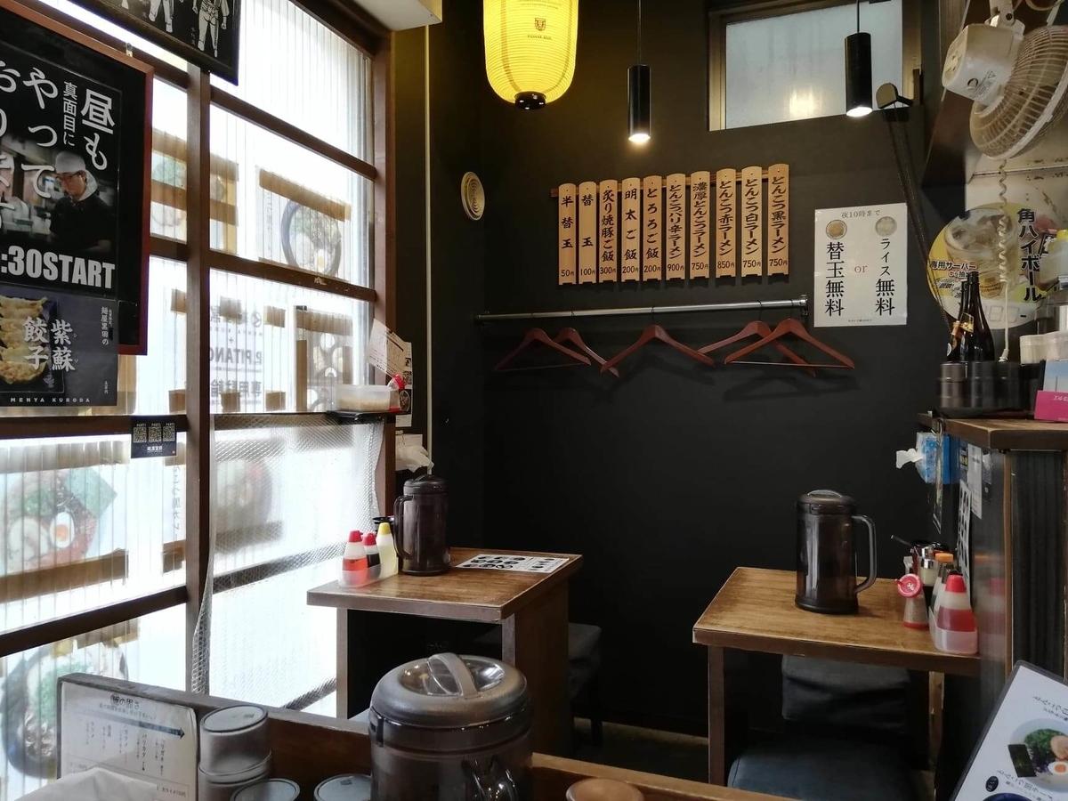 練馬『麺屋黒田』の店内写真①