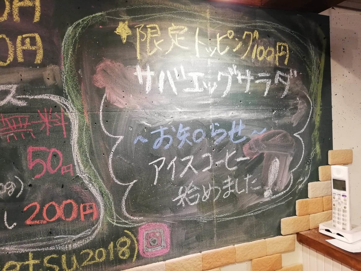 西武新宿『スパイシーCURRYハウス半月』のメニュー表写真③