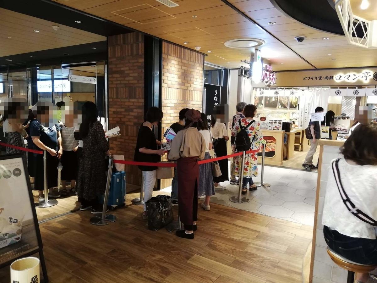 大阪『ビフテキ重・肉飯 ロマン亭』の店頭の行列写真