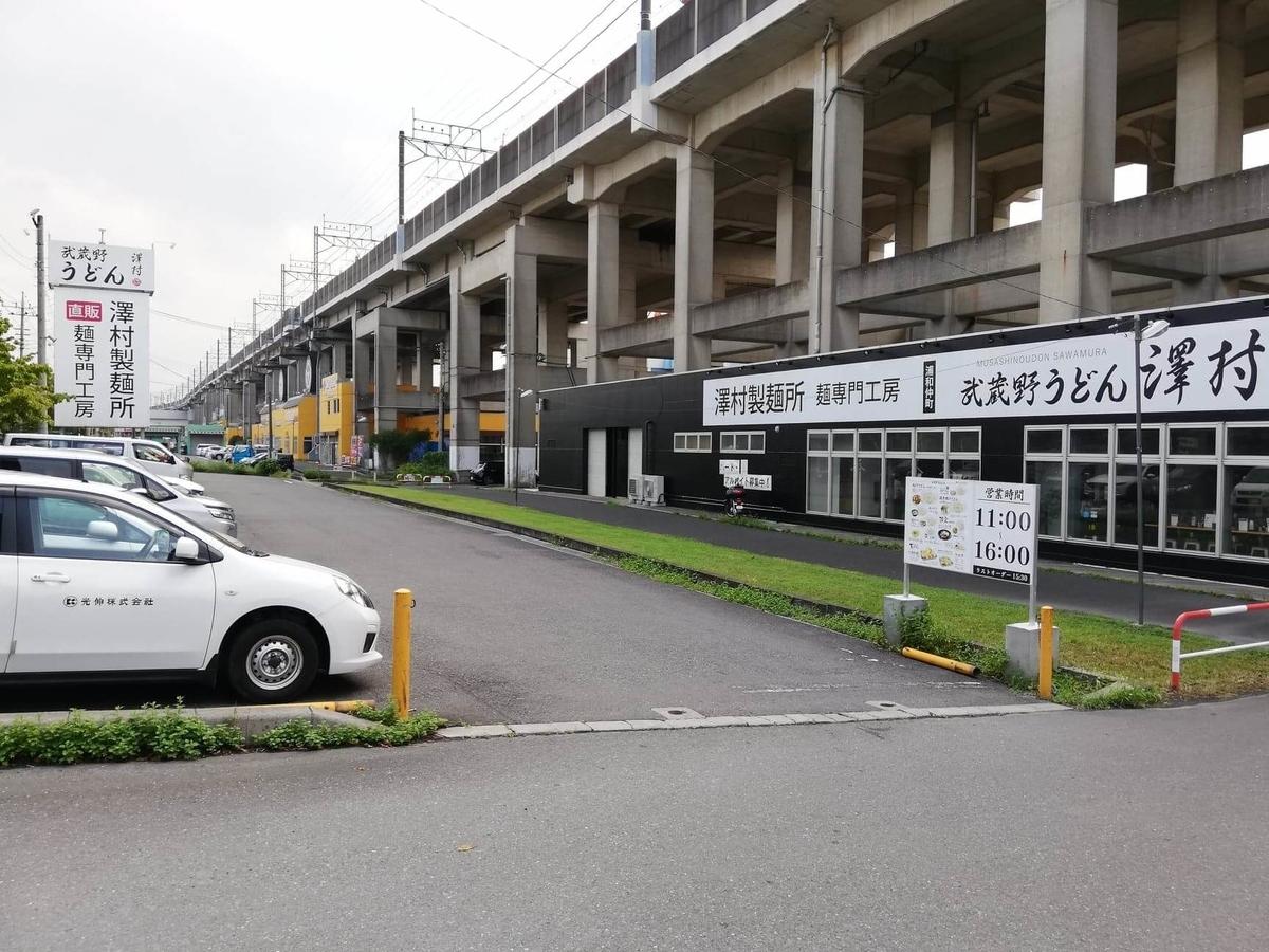 武蔵浦和(北戸田)『武蔵野うどん澤村』の駐車場写真