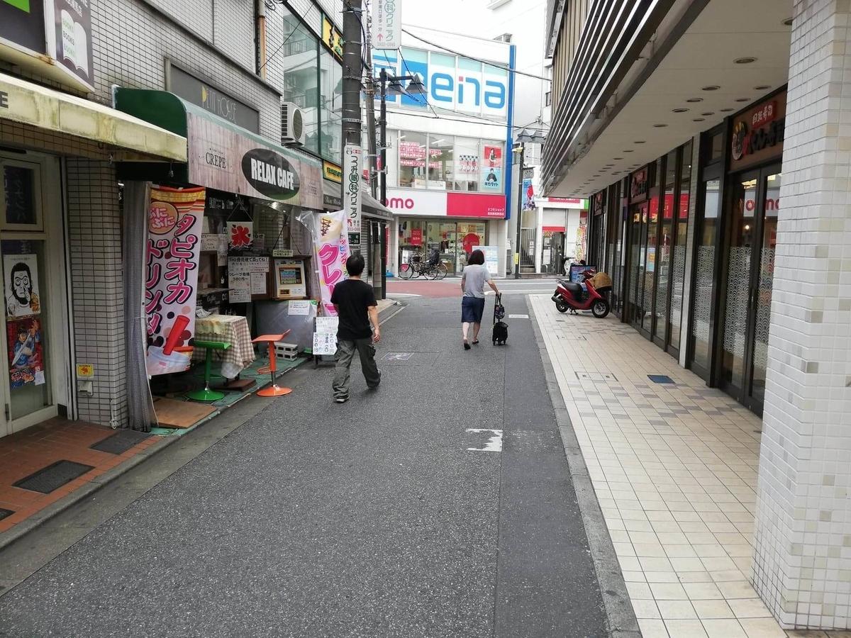 東武練馬駅から『あぺたいと』への行き方写真②