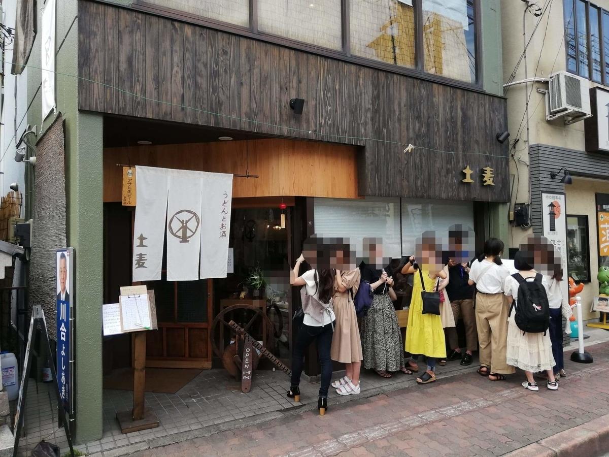 本川越『うどんとお酒土麦』の外観写真