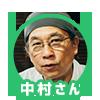 f:id:hitomonji:20160722070147p:plain