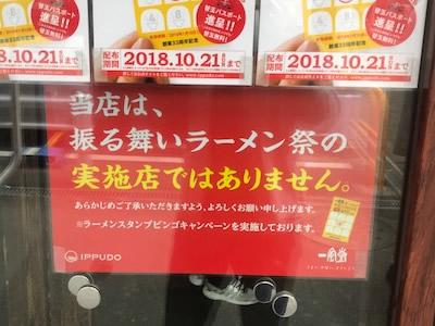 f:id:hitonami1:20181017015848j:plain