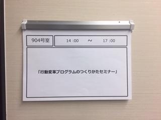 f:id:hitonoikusei115:20190530152144p:plain