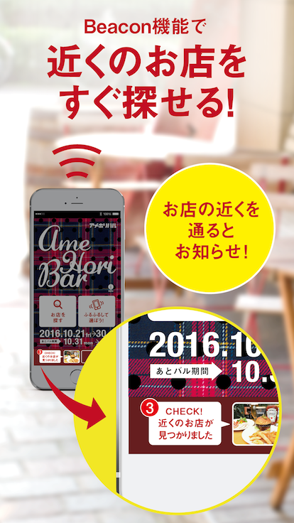 f:id:hitonomichi:20161213230042p:plain