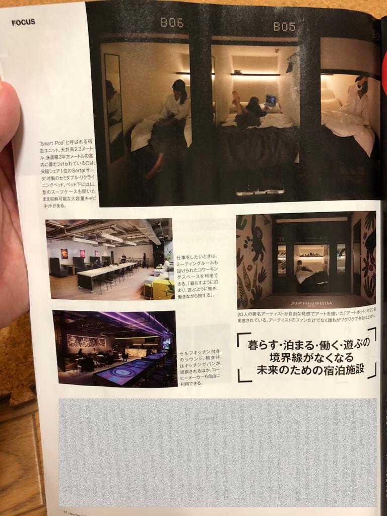 f:id:hitonomichi:20180601144425p:plain