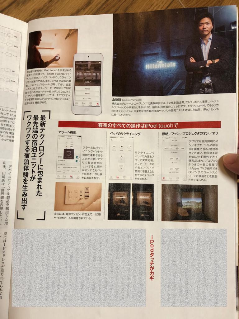f:id:hitonomichi:20180601144431p:plain