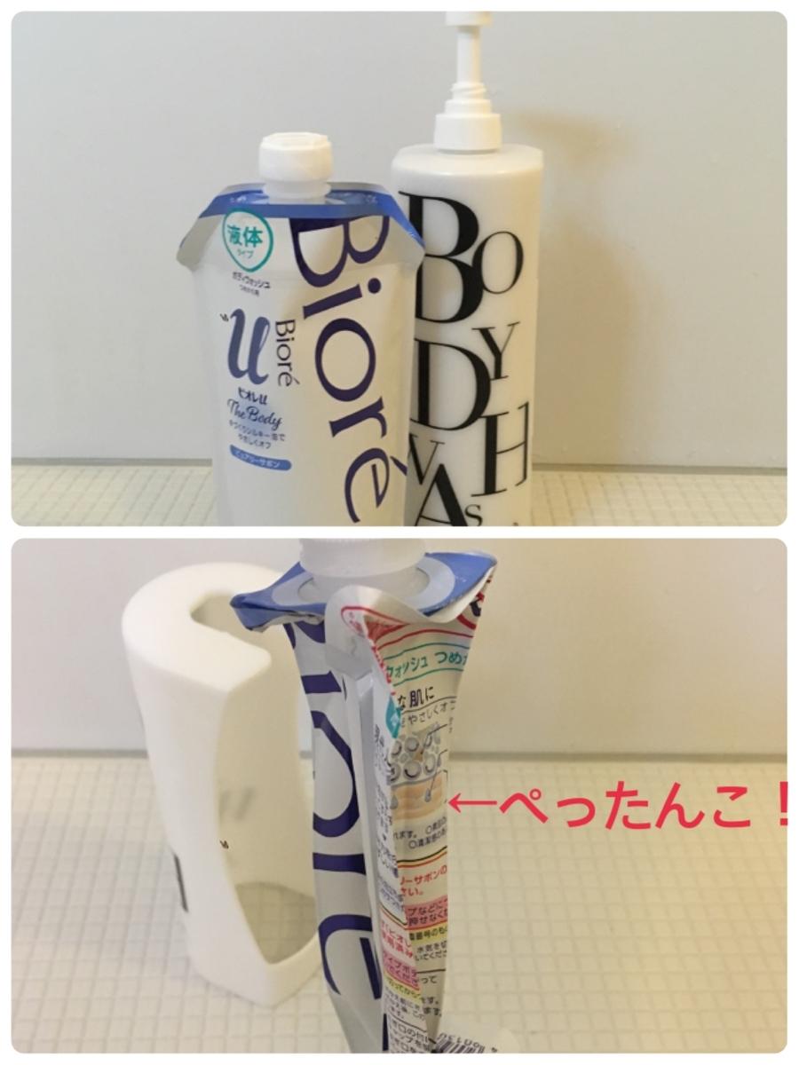 f:id:hitopi-latte:20200110110420j:plain