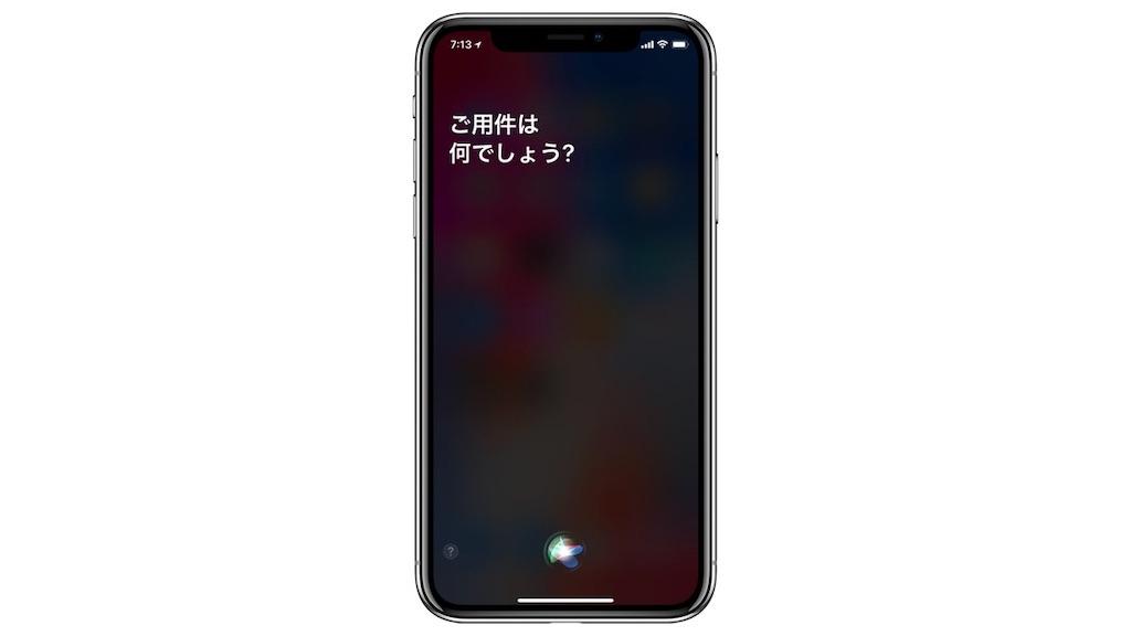 f:id:hitori-jikan:20200507214047j:image