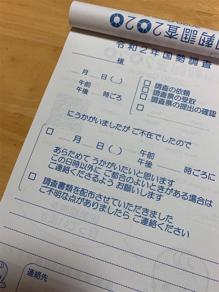 f:id:hitori-jikan:20200918110237j:image