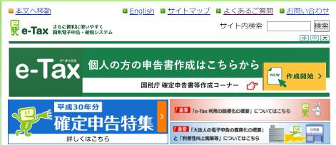 f:id:hitori-jikan:20210105204032p:plain