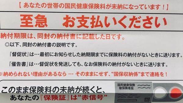 f:id:hitori-jikan:20210105204204j:plain