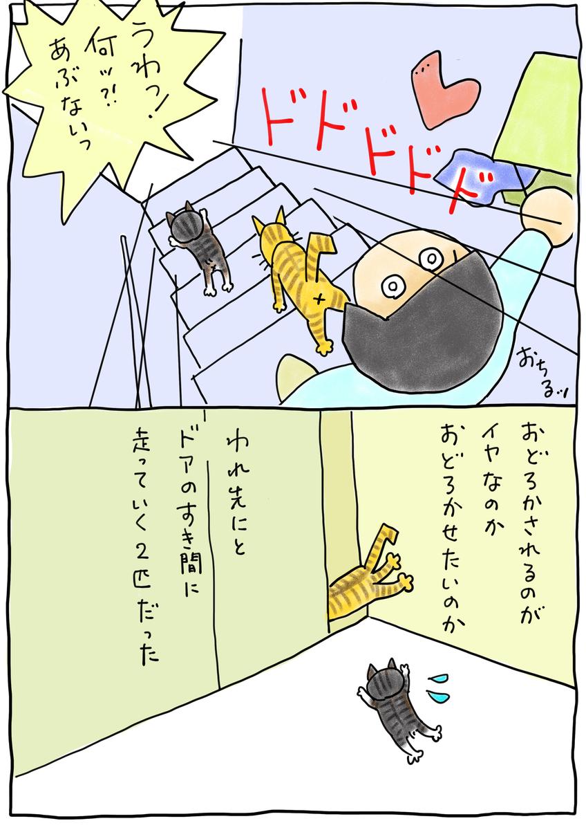 f:id:hitori-jikan:20210226103323j:plain