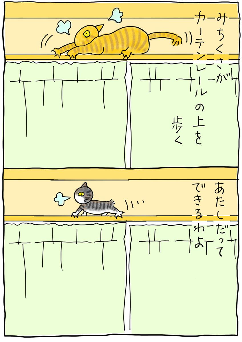 f:id:hitori-jikan:20210416093233j:plain