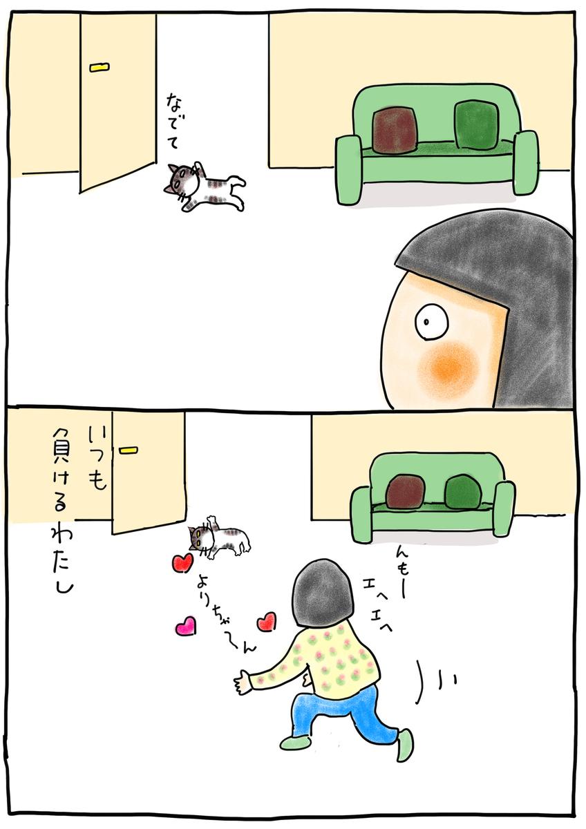 f:id:hitori-jikan:20210516151747j:plain