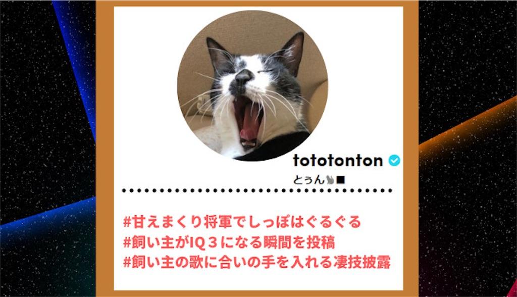 f:id:hitori-jikan:20210914154505j:image