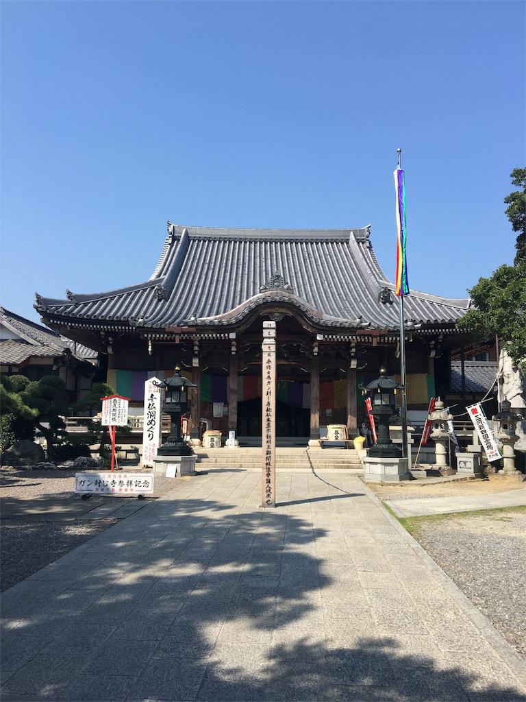 f:id:hitori_bochi:20170926174842j:image
