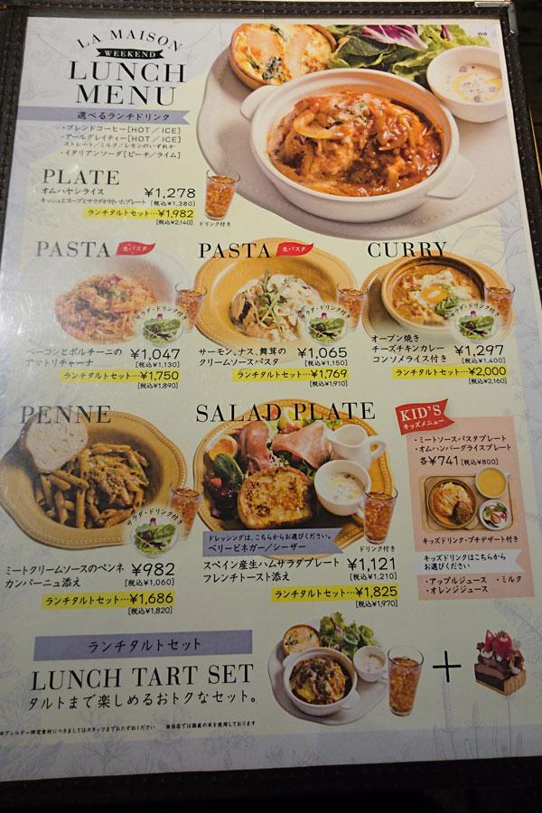 f:id:hitori_gohan:20180520225725j:plain