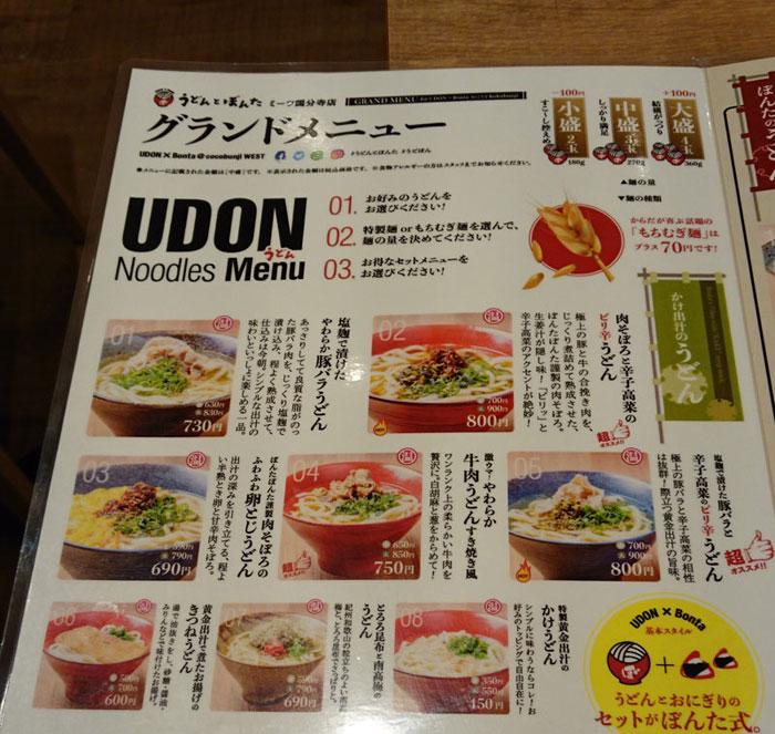 f:id:hitori_gohan:20180728212101j:plain