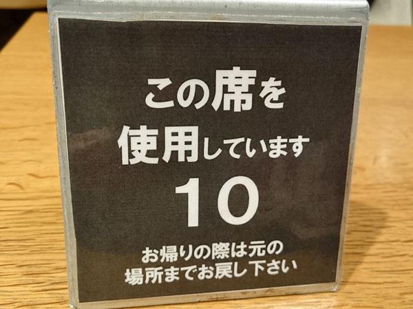 f:id:hitori_gohan:20180830232827j:plain