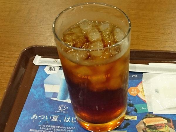 f:id:hitori_gohan:20180928225514j:plain