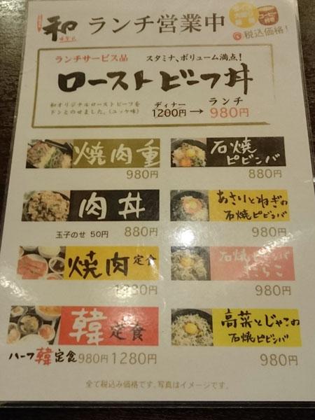 f:id:hitori_gohan:20181015110739j:plain