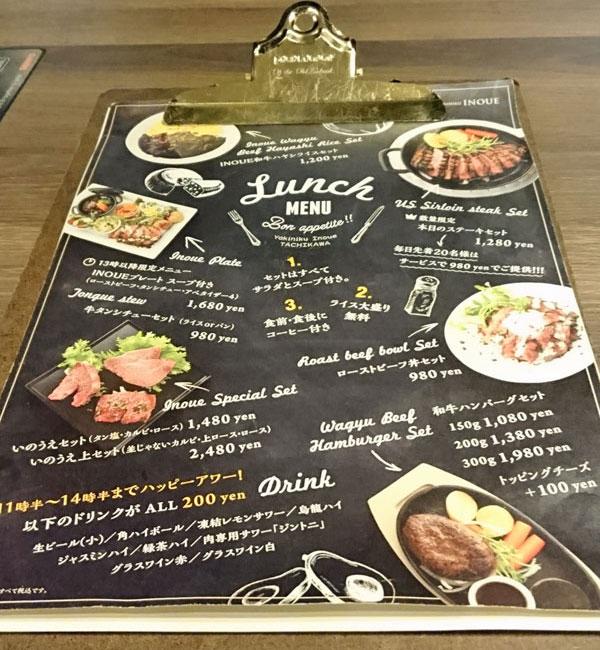 f:id:hitori_gohan:20181029144954j:plain