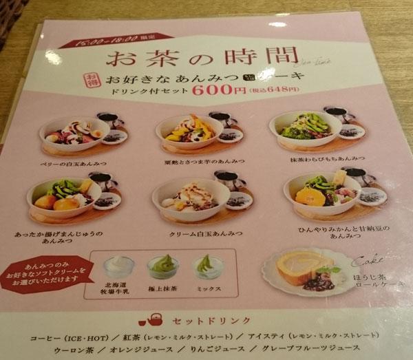 f:id:hitori_gohan:20181119221451j:plain