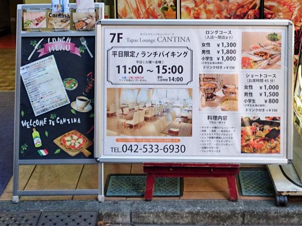f:id:hitori_gohan:20190122215954j:plain